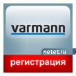 Регистрация компаний через Varmann