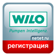 ����������� �������� ����� WILO