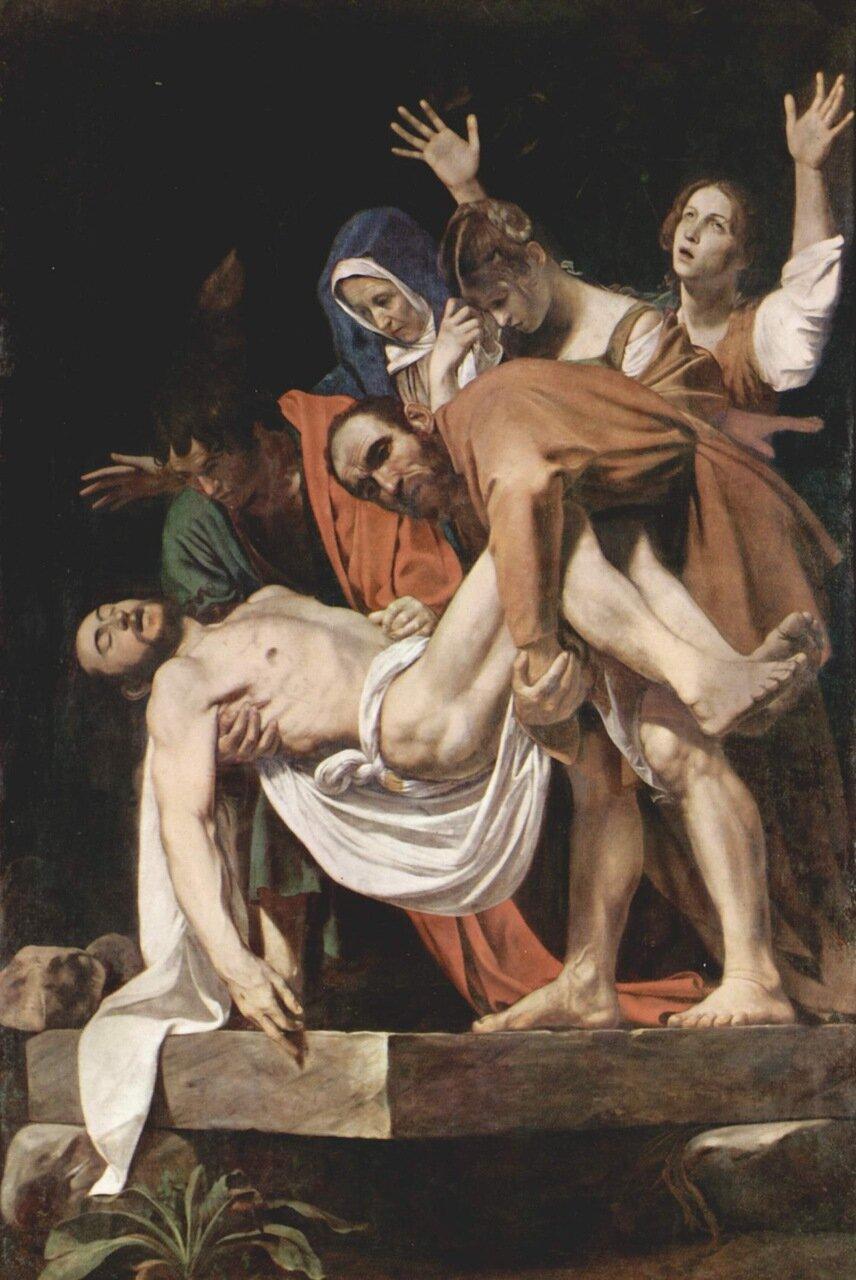 «Положение во гроб» (Музеи Ватикана, Ватикан);
