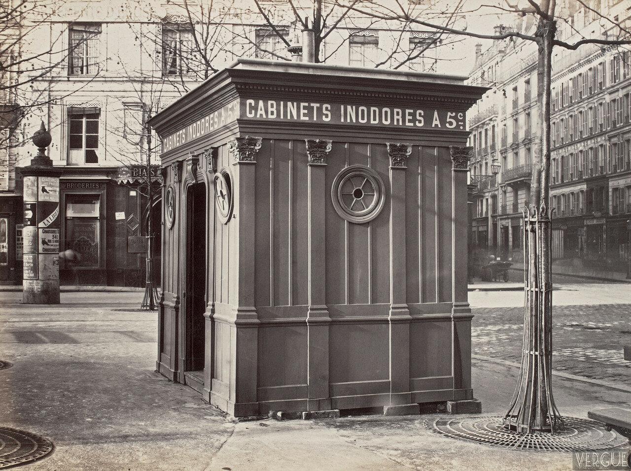 1875. Общественный туалет. Сен-Сюльпис