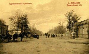 Куропаткинский проспект