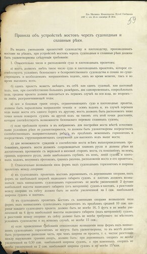 ГАКО, ф. 842, оп. 2, д. 101, л. 59.