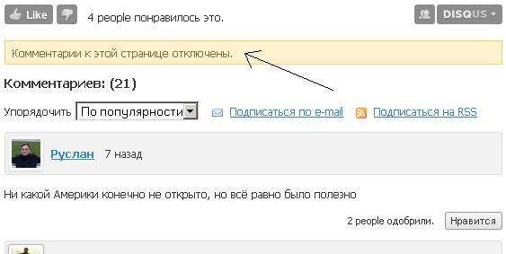 http://img-fotki.yandex.ru/get/6005/gbono.0/0_53c89_481d5de5_orig.jpeg