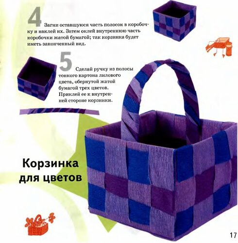 http://img-fotki.yandex.ru/get/6005/lenivova-elena.af/0_6852c_92531b3c_L.jpg