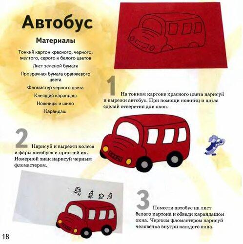 http://img-fotki.yandex.ru/get/6005/lenivova-elena.af/0_6852d_bdef0231_L.jpg