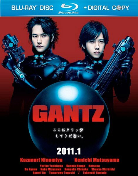 Ганц / Gantz (2011/HDRip/2150Mb)