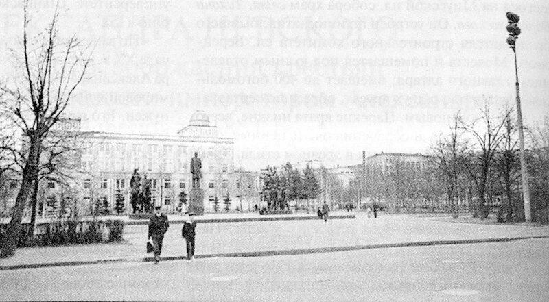 Миусская площадь. П. Паламарчук. 1979 г.