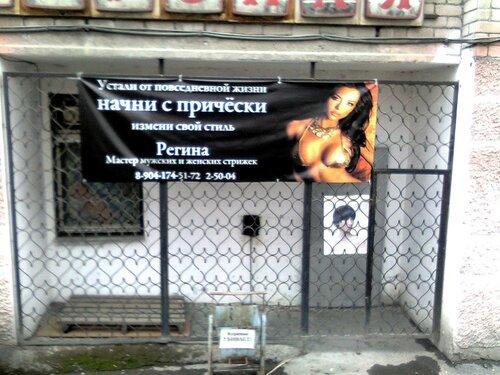 Реклама сисек