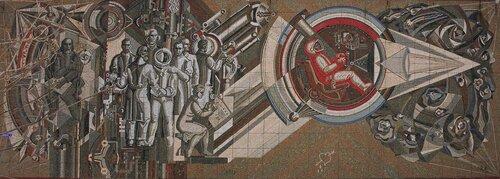 Мозаика - Покорители космоса