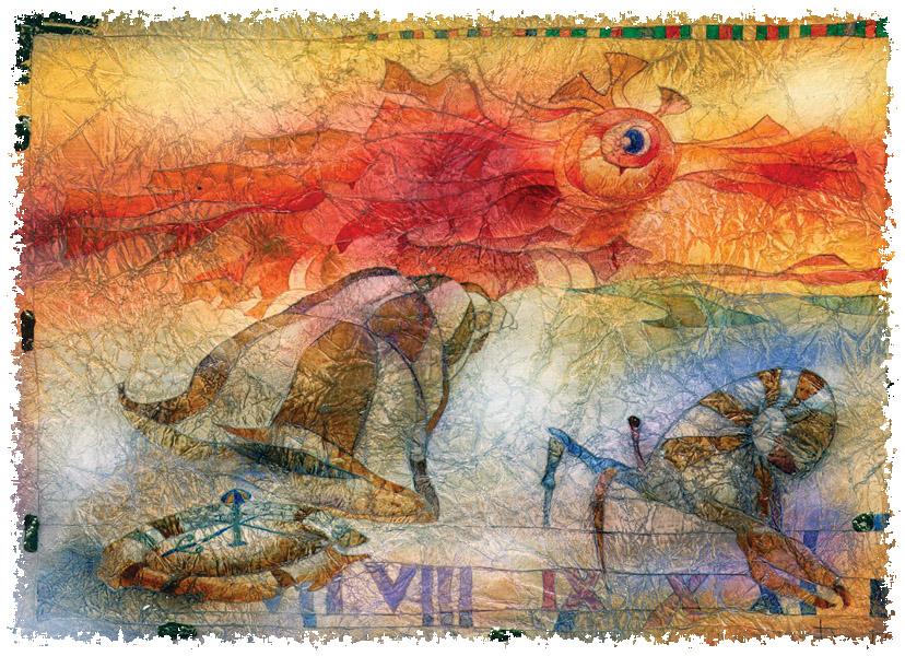 Морской дракон. Авторы Сабир и Светлана Гаджиевы