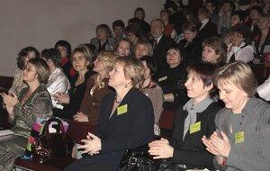 Педагоги достойно представили Приморье в конкурсе «Воспитать человека»