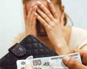 Жительница Приморья приговорена к двум месяцам лишения свободы за неуплату алиментов