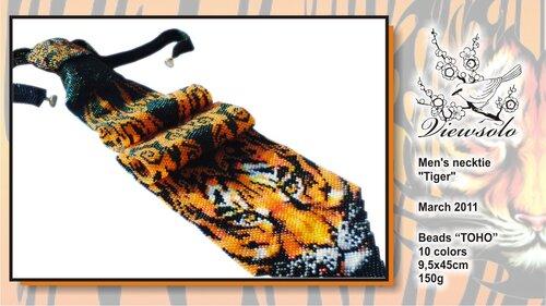 Японский сайт бисера тигр из