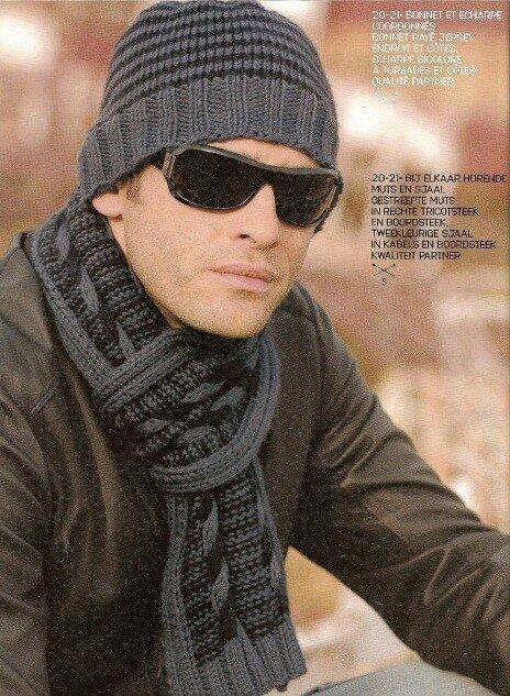 Мужской комплект (шапка и шарф)