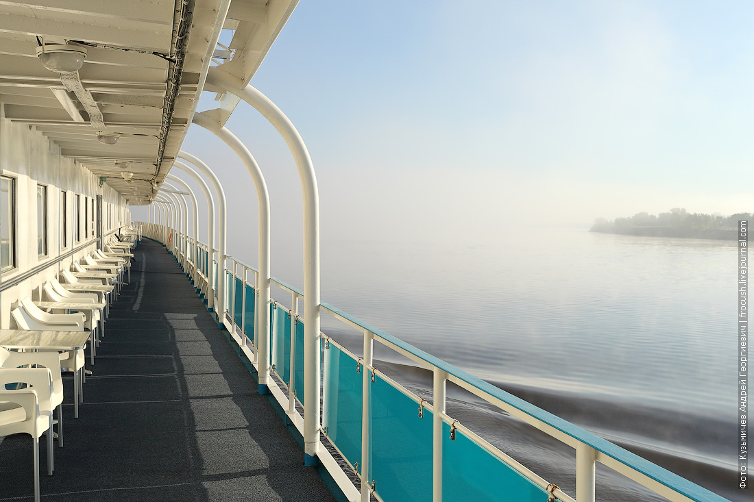 Волга в утреннем тумане