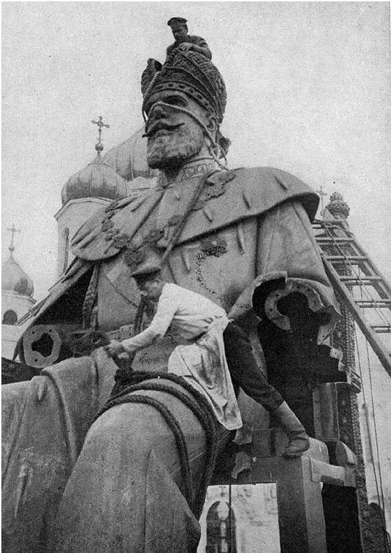 1918 Большевики сносят памятник царю Александру III. Москва.jpg