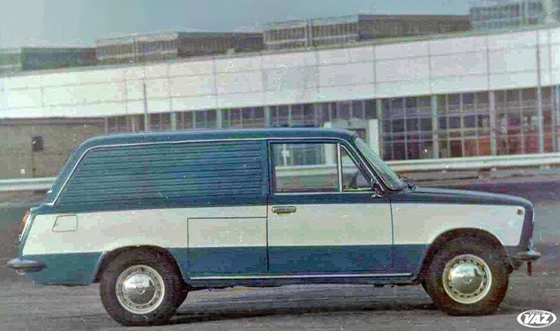 Советский электромобиль ВАЗ-280 1976.jpg