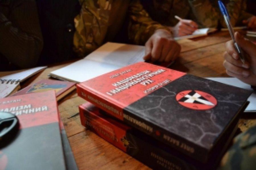 """Выучка идеологических воспитателей """"Пр····о се····а"""""""