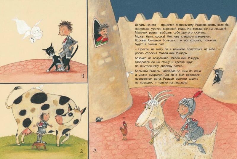 1347_SSK_Malenkiy ryzar_32_RL-page-007.jpg