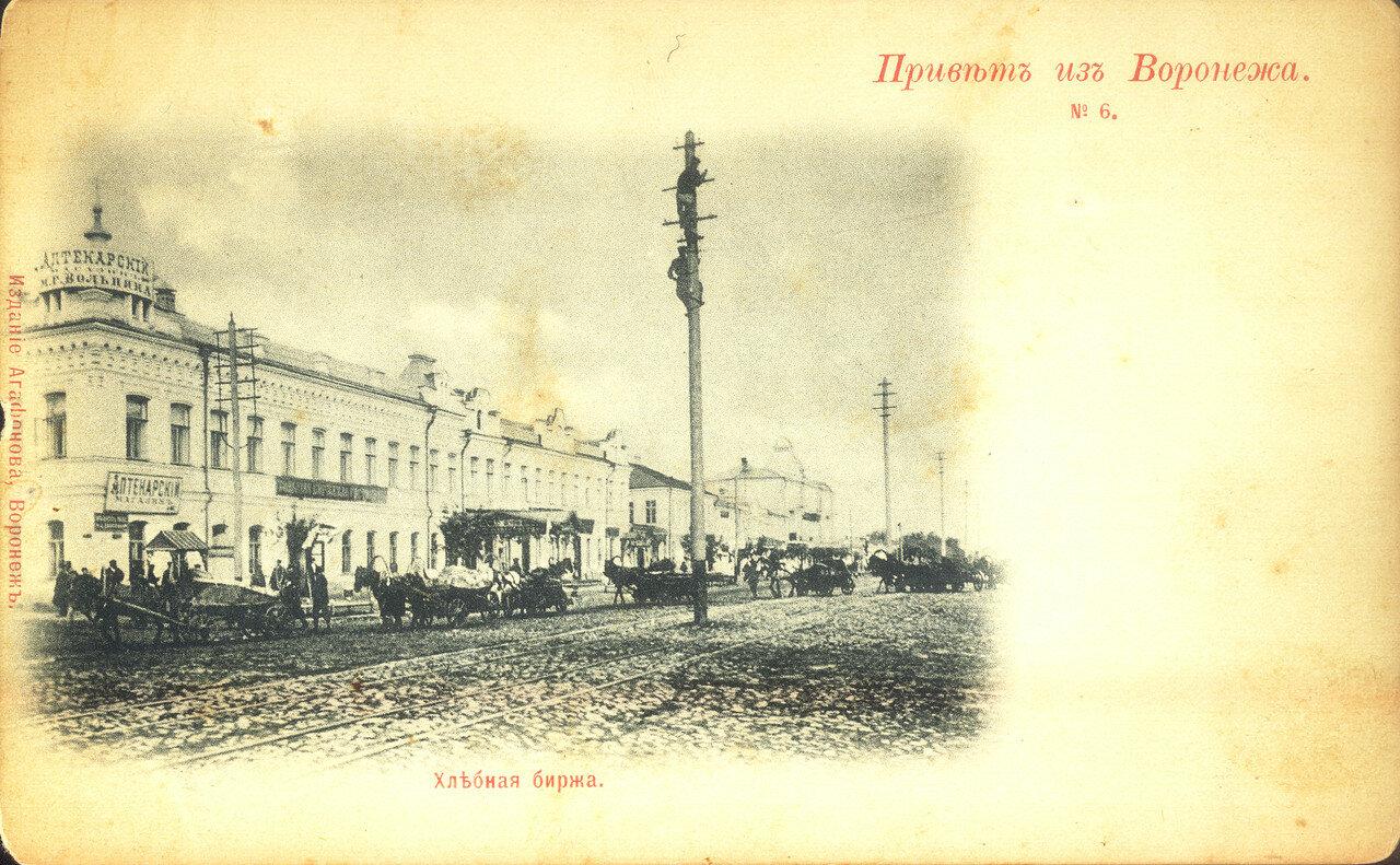 Русский, из воронежа фото открытки