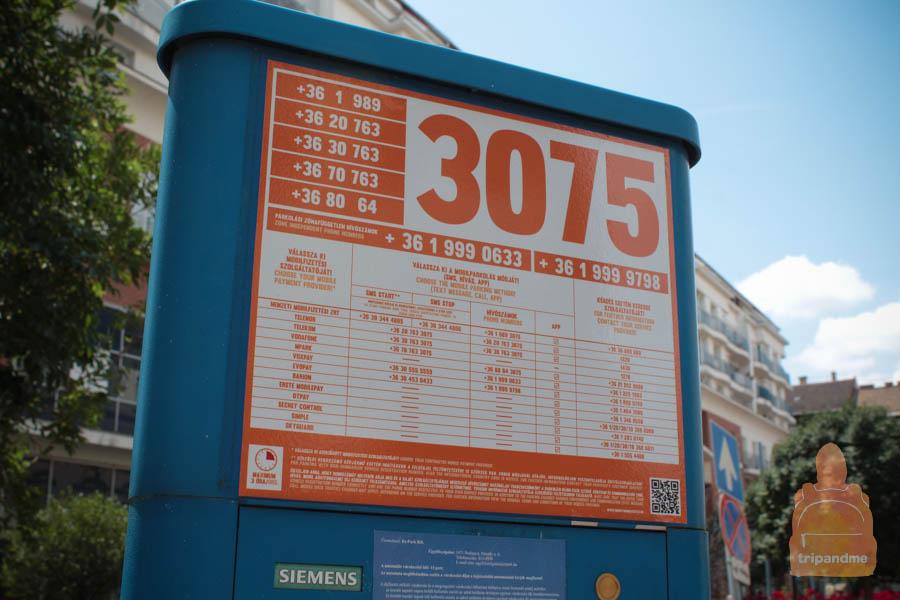 Час парковки стоит от 140 до 440 форинтов