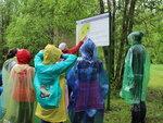 Полевой практикум Городской экологической школы