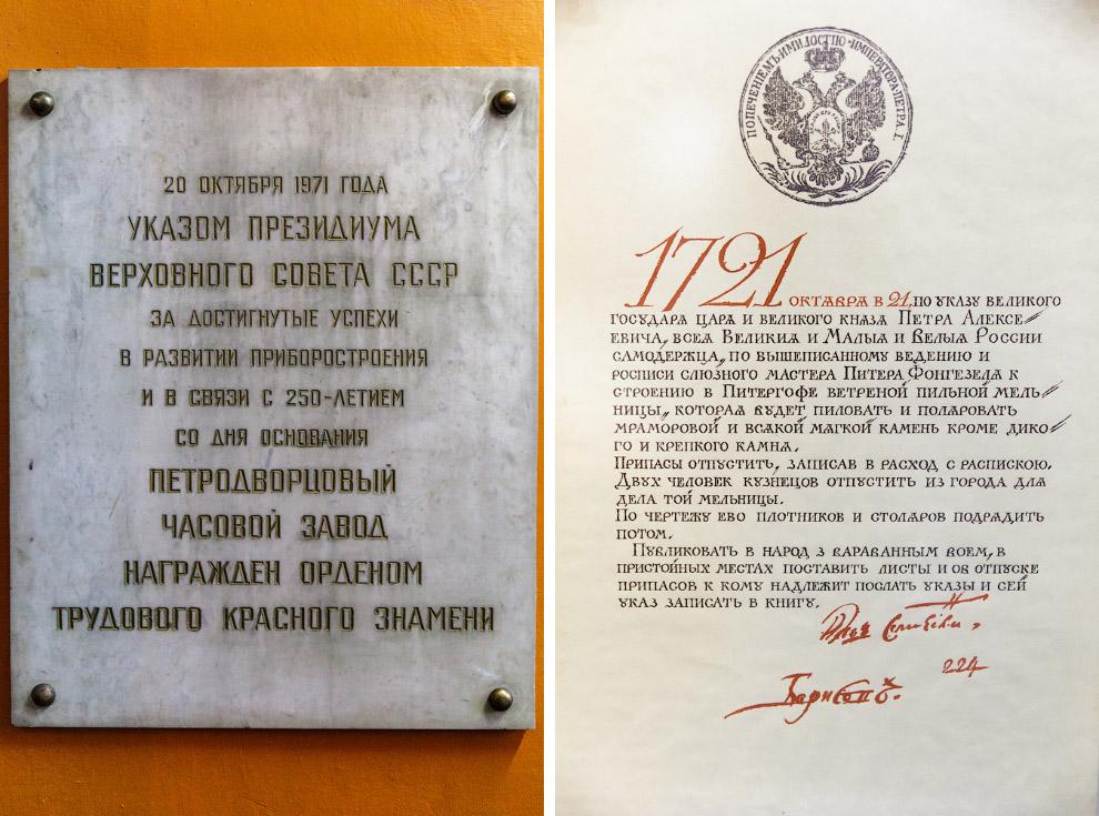 4. До 1961 года завод выпускал часы под названием Победа, но в 1961 году решено было переименов