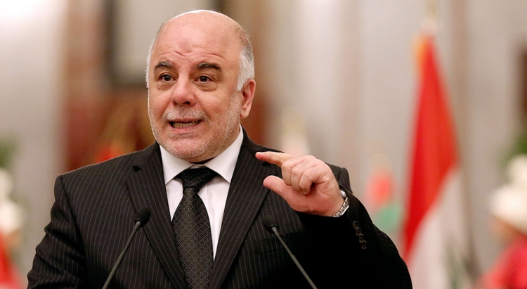 Мыразрешили пролёт ВКСРФ для борьбы сИГ— Премьер Ирака