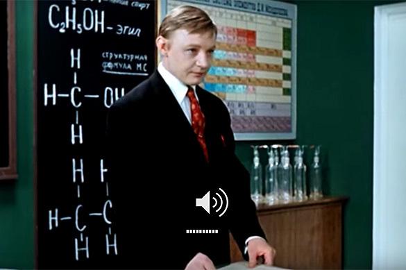 Жители России назвали киногероев, которые моглибы быть примерами для учителей