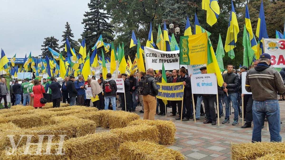 Всеукраинская забастовка аграриев началась около Верховной Рады