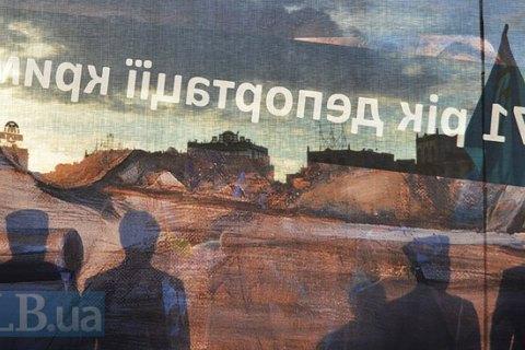Украина активизировала расследование депортации крымских татар в 1944г.
