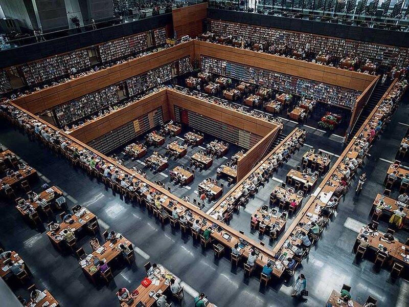 Национальная библиотека Китая, Пекин, КНР.