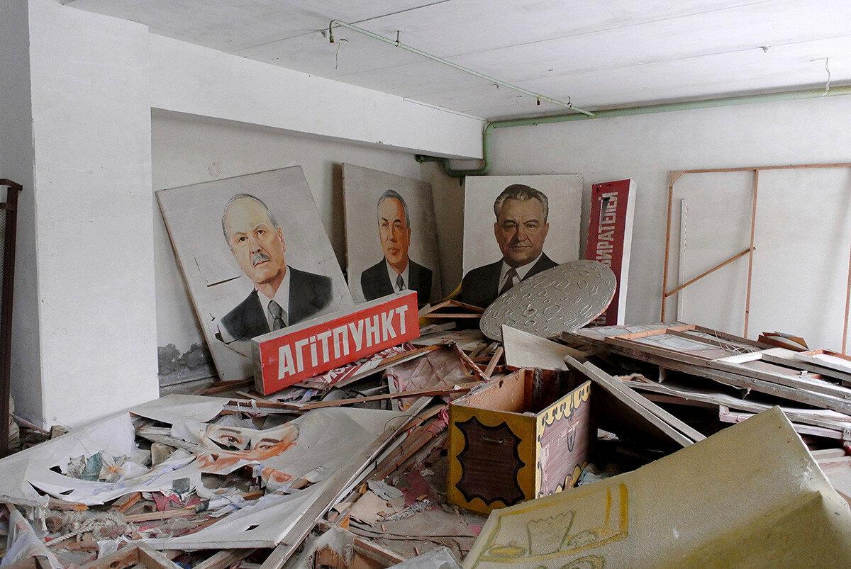 pripyat071.jpg