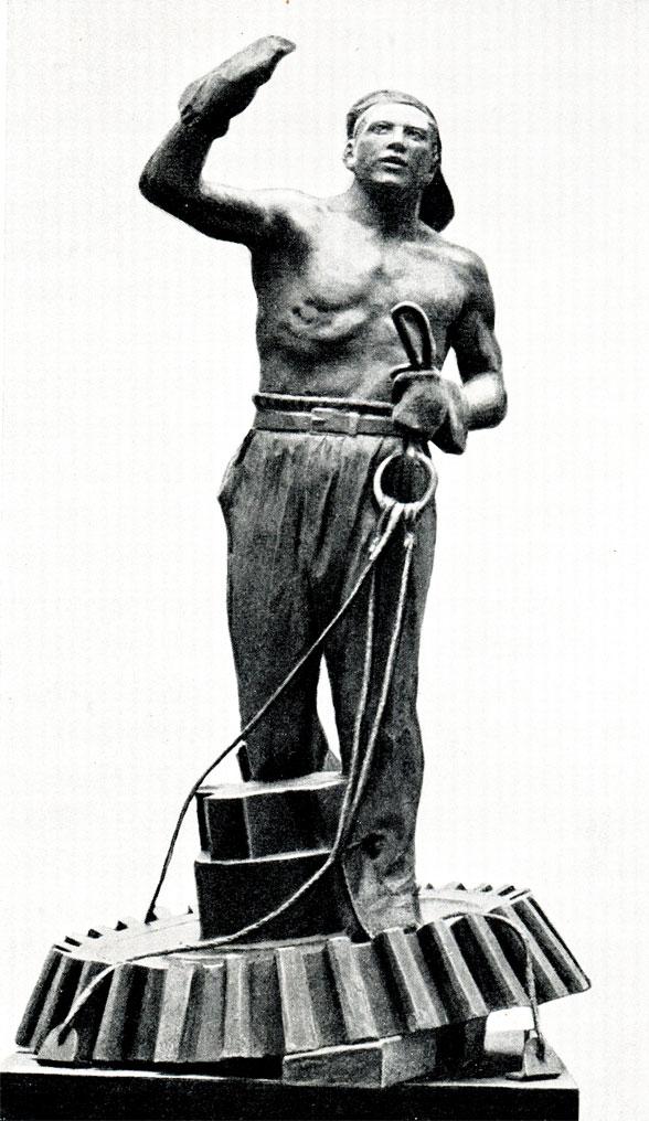 Тяжелая индустрия. 1937 г.