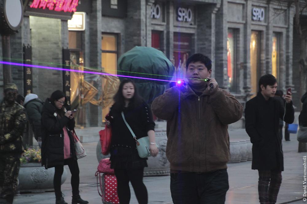 Пекин - 2013