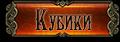 https://img-fotki.yandex.ru/get/60380/47529448.e3/0_d0c86_65855a09_orig.png