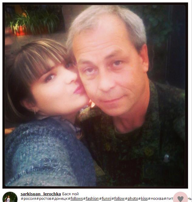 Саркисян_Басурин