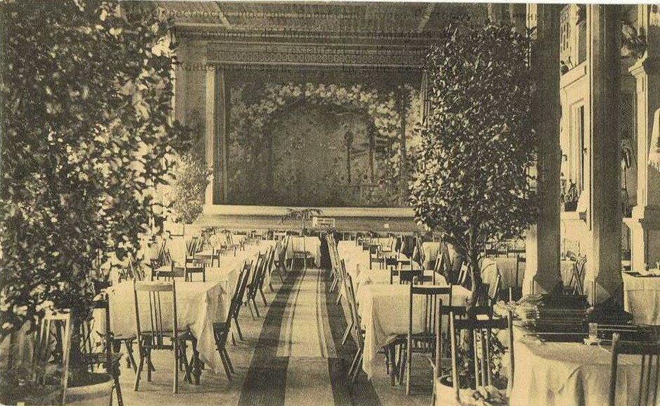 79137 Воробьевы горы. Ресторан Крынкина. Концертный зал 1904.jpg