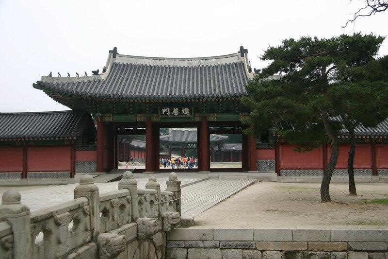 Южная Корея, Сеул