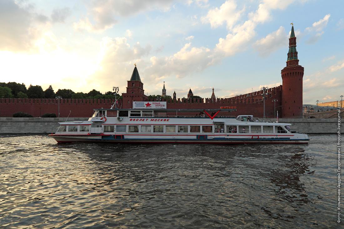 теплоход 850 лет Москве