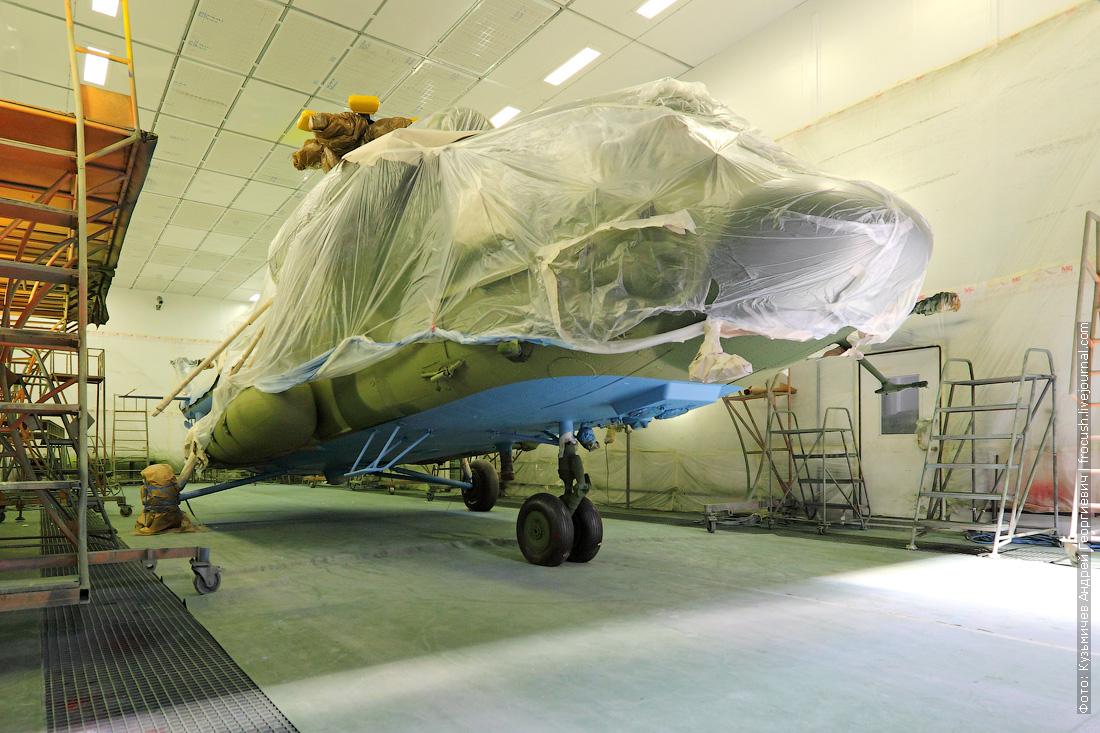 Казанский вертолетный завод вертолет Ми-17 в окрасочно-сушильной камере