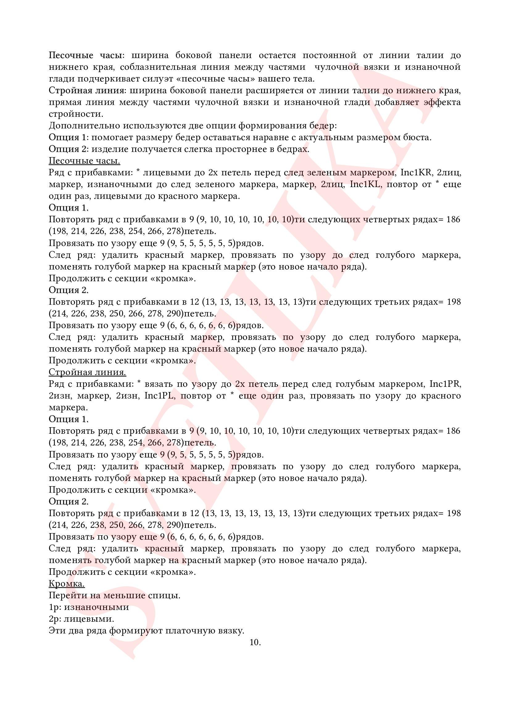 https://img-fotki.yandex.ru/get/60436/125862467.a6/0_1ba550_852b461a_orig