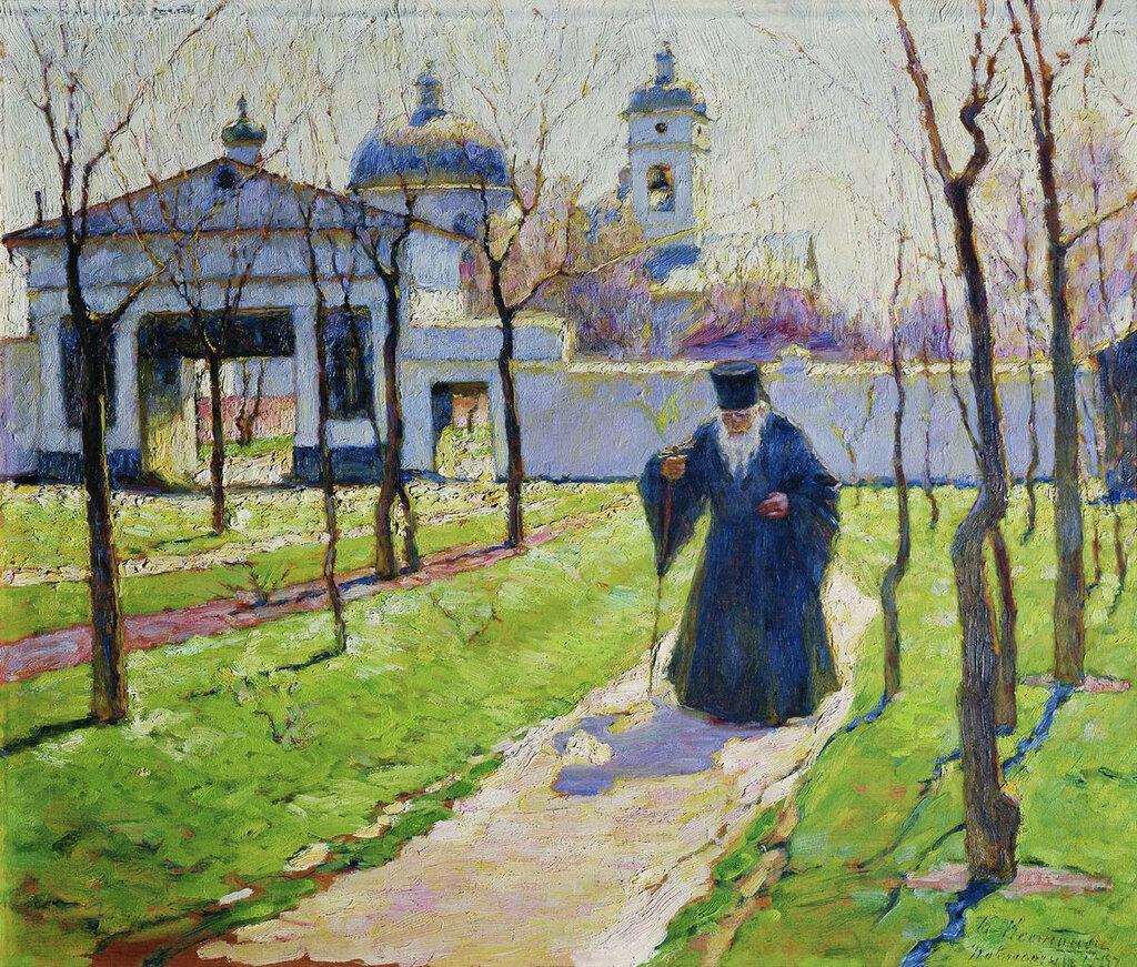 Костанди Ранняя весна. 1915