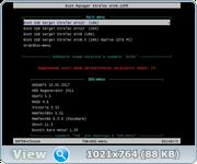 WinPE 10-8 Sergei Strelec (x86/x64/Native x86) 2017.01.14 [Ru]