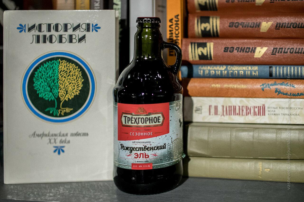 quiz пивной квиз трехгорное пиво мпк