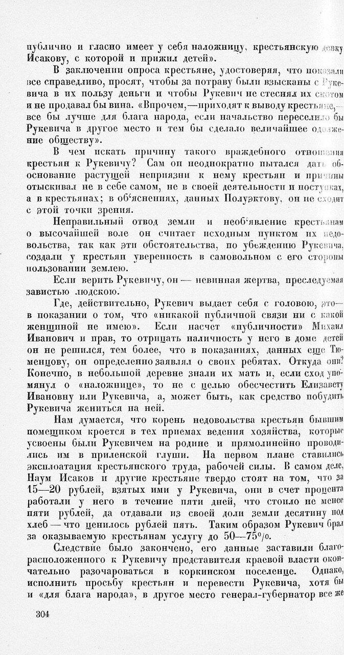 https://img-fotki.yandex.ru/get/60436/199368979.41/0_1f1f26_aa5f146d_XXXL.jpg