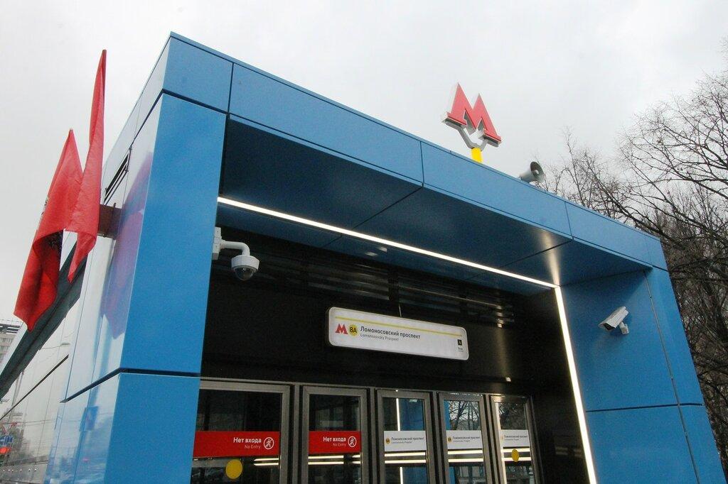 Новый способ проезда автостопом в Москве IMG_2545.JPG