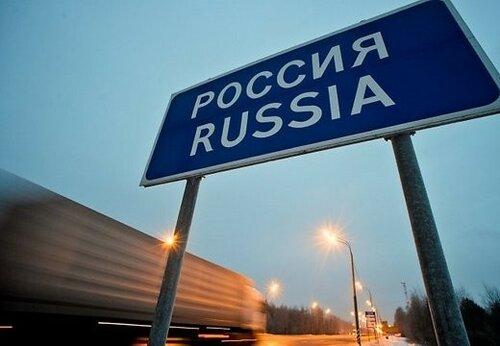 Мигранты на Руси: кто и как въезжал в Россию