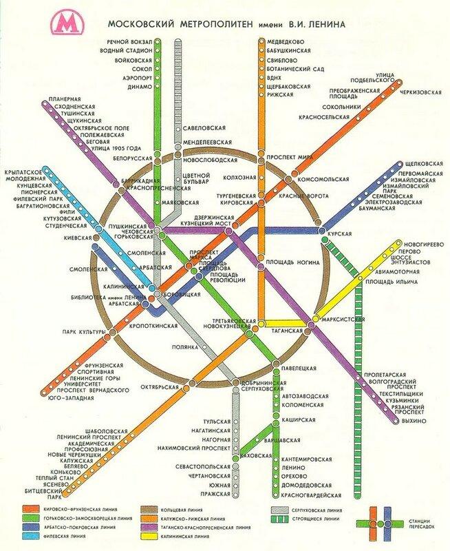 1000_metro.ru-1990map-big1.jpg