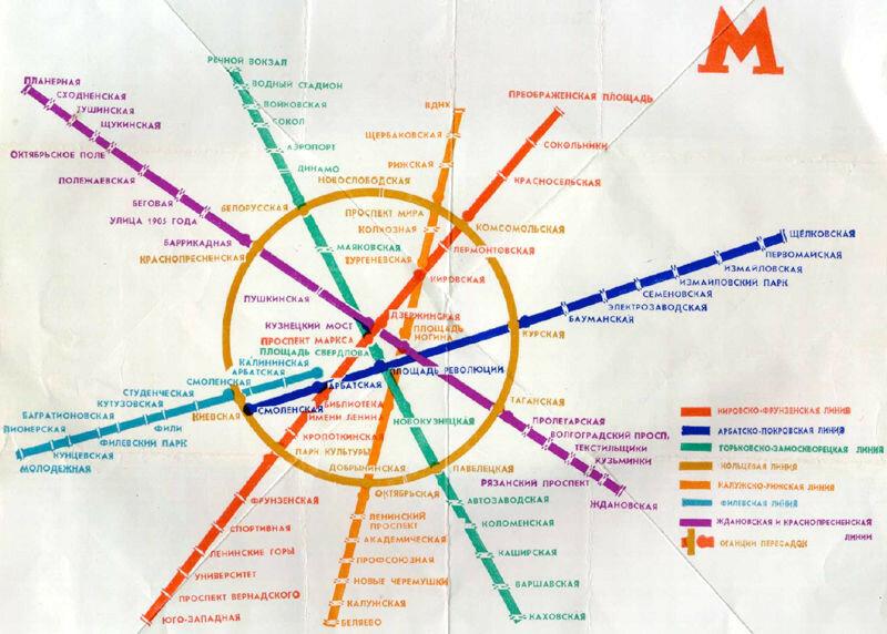 metro.ru-1975map-big1.jpg